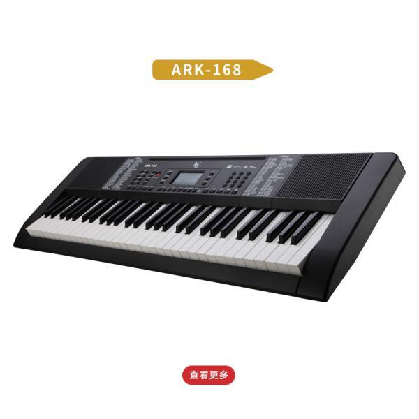 ARK-168