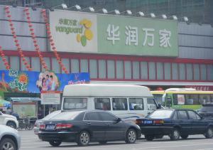 天津小型汽车开锁