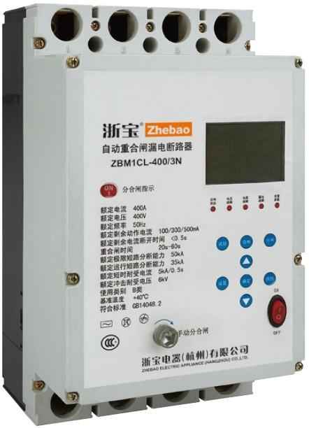 ZBM1EL自動重合閘漏電斷路器