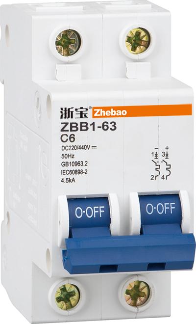 ZBB1系列直流小型斷路器ZBB1-63Z-2P 63A