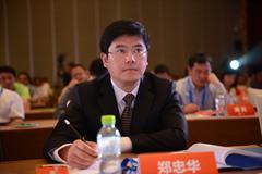 鄭忠華副總裁出席2014營銷年會