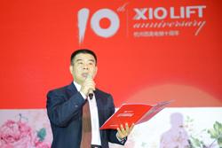 陸超翔副總裁主持2014營銷年會