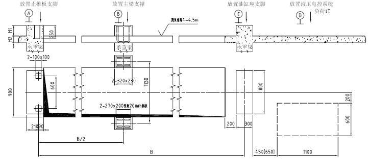 x-800系列厢式压滤机图片