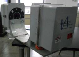激光气体分析仪 LDasIR R系列