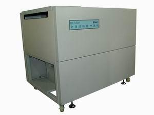 东信DX530P冲片机