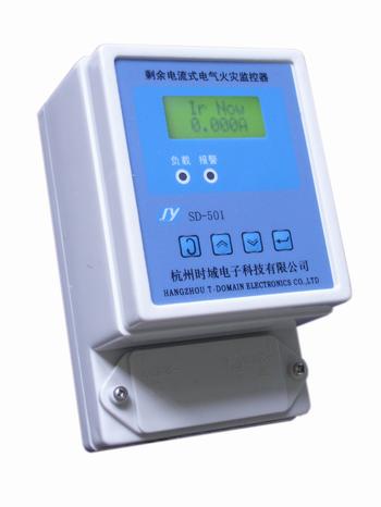 ACS-SD501型剩余电流式电气火灾监控器