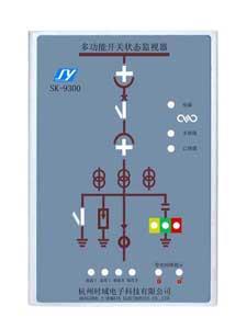 SK-9300M2型 多功能开关状态指示器