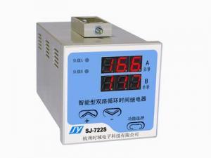 SJ-722S-72智能型双路循环时间继电器