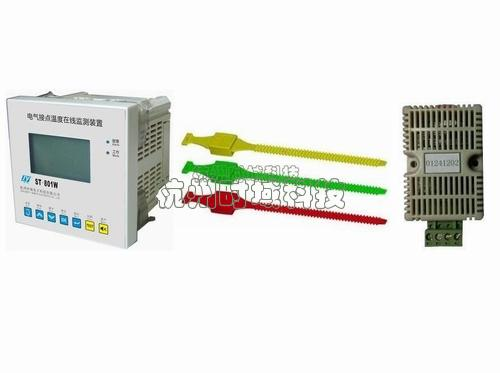 ST-800W系列在线无线测温系统