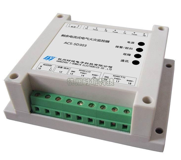 ACS-SD303