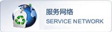 杭州破碎机生产商