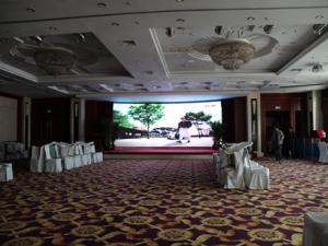 梅地亚宾馆宴会厅