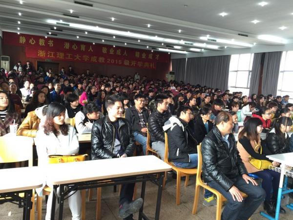 2015级开学典礼