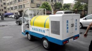 汽油机组电动清洗车