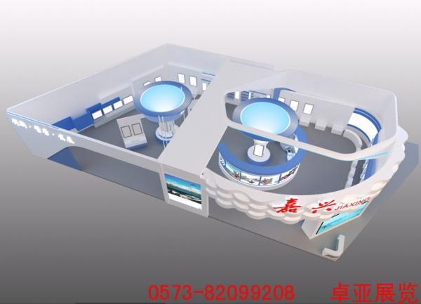 杭州科技成果展