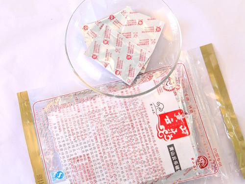 富硒破壁灵芝孢子粉(100g)