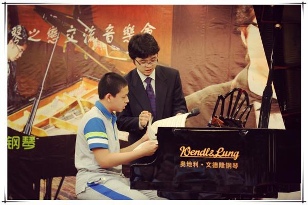 钢琴家杜为音乐交流会