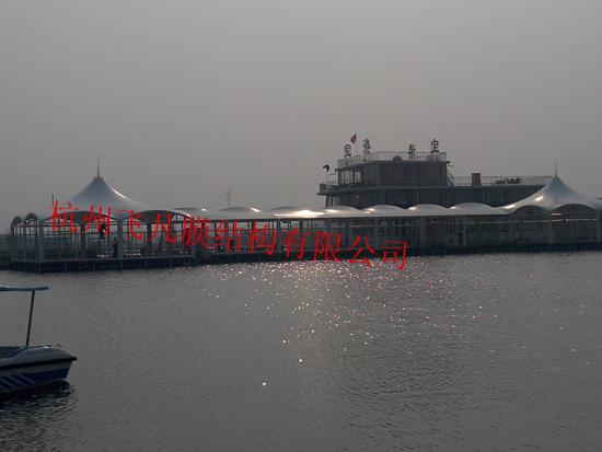 宝港农庄膜结构餐厅