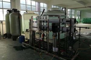 4吨反渗透纯水设备
