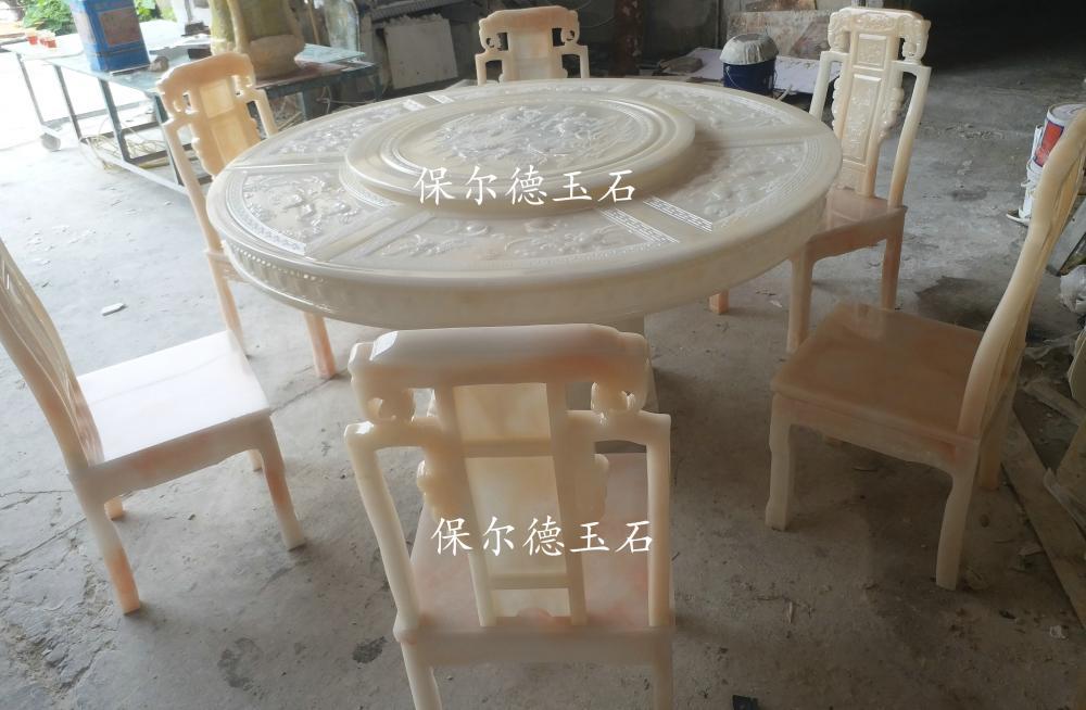 大玉石餐桌套件