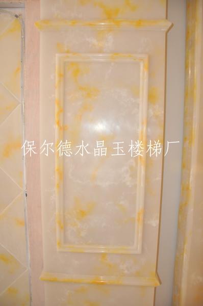玉石背景板材