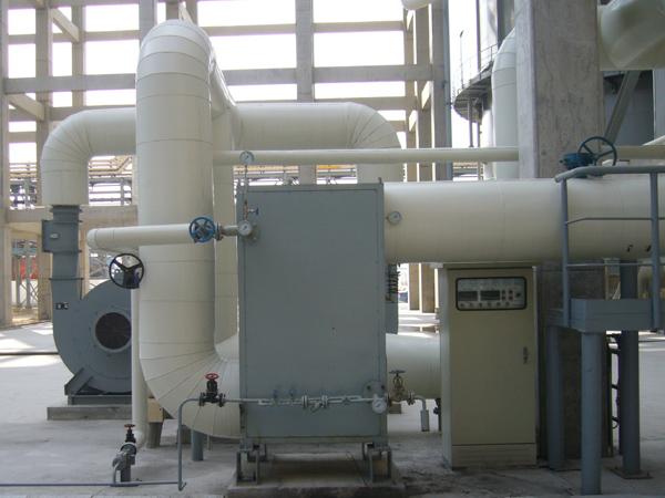 Sealed air steam heater