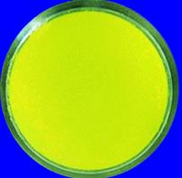 YH-Y535S荧光粉