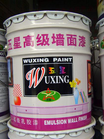 WX-5208 硅丙型真石罩面漆
