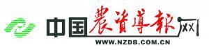 中國農資導報網