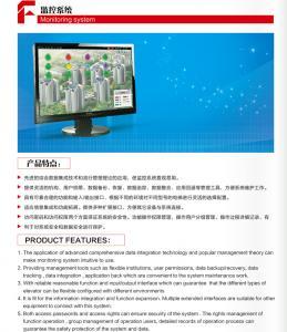 监控系统1