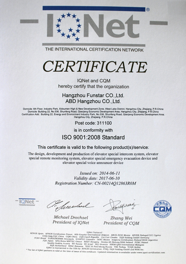 ISO9001:2008.2