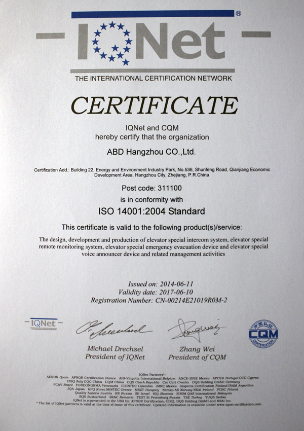 ISO14001:2004.1