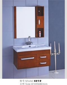 龙8官方网站下载安装卫浴-YL6010